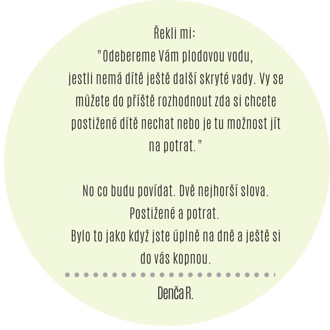 DencaR